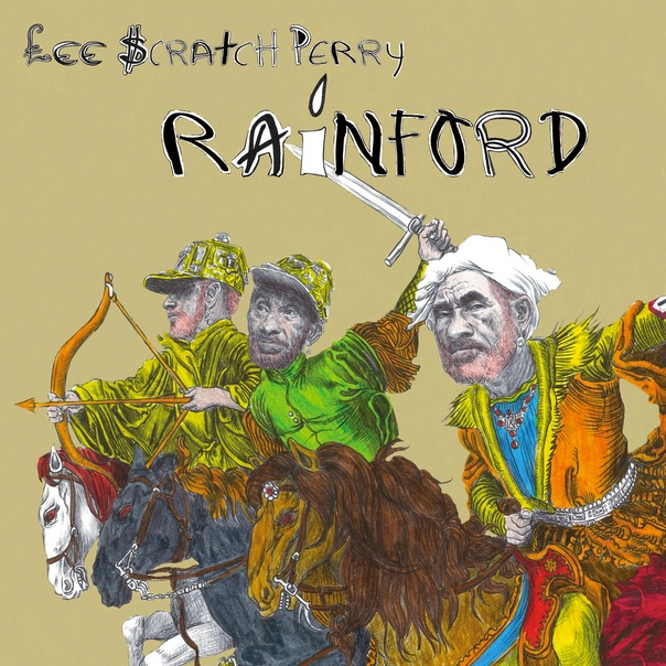 Lee Perry, Rainford